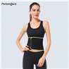 Slim Back Support Belt